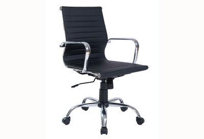 ACONITE - Black Office Chair