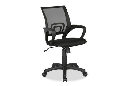 HORACE - Black Office Chair