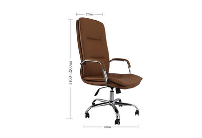 MOTRIL - Tawny Office Chair