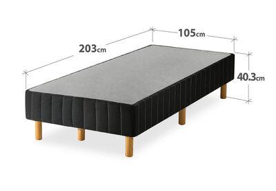 CORTES - Black King Single Bed Base
