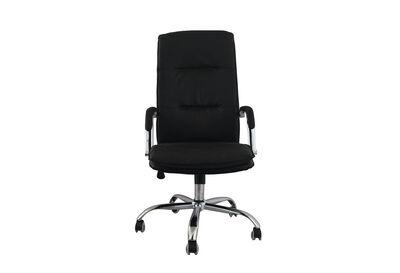 MOTRIL - Black Office Chair